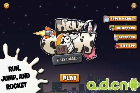 神奇奶牛 v1.1,Holy Cow! Run, Jump, Fly!