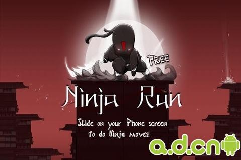 忍者遊戲 Ninja Run v2.2-Android动作游戏免費遊戲下載