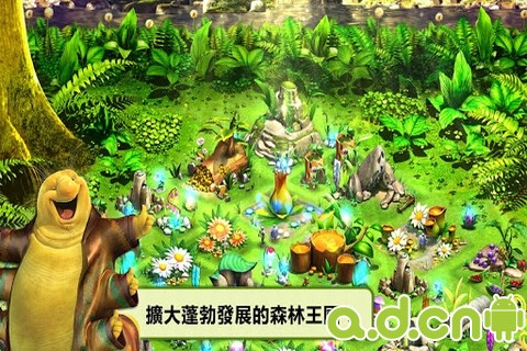 森林戰士(含資料包) EPIC v1.1.0-Android模拟经营免費遊戲下載