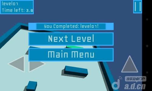 方塊跳躍 BloX! v0.2-Android益智休闲類遊戲下載
