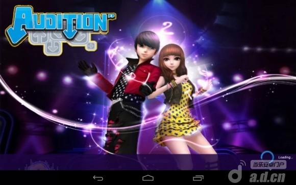 DJ勁舞團 DJ Audition – Feel the beat v1.0-Android音乐游戏免費遊戲下載