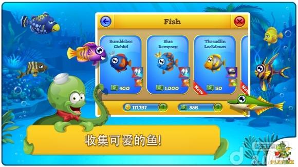 口袋水族館 修改版 Pocket Fishdom v1.0.3-Android益智休闲類遊戲下載
