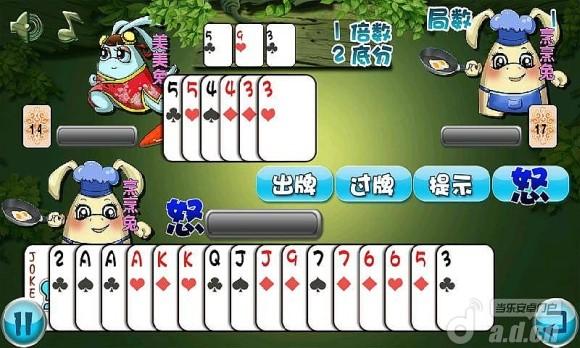 囧囧兔斗地主 v1.0-Android棋牌游戏類遊戲下載