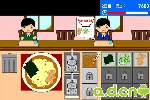拉麵店 v1.0.3,Ramen restaurant