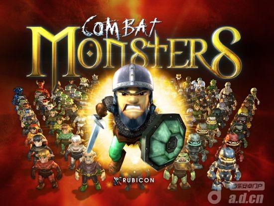 戰鬥怪獸(含數據包) Combat Monsters v1.0-Android策略塔防免費遊戲下載