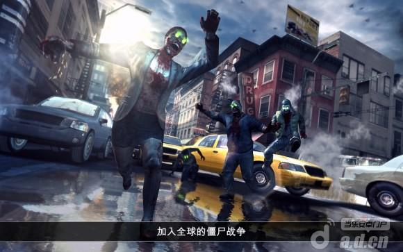 死亡扳機2(含數據包) DEAD TRIGGER 2 v0.02.1-Android射击游戏類遊戲下載