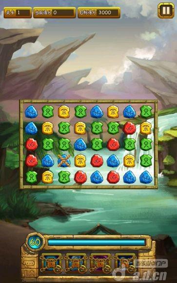 古埃及之謎 v1.1-Android益智休闲類遊戲下載