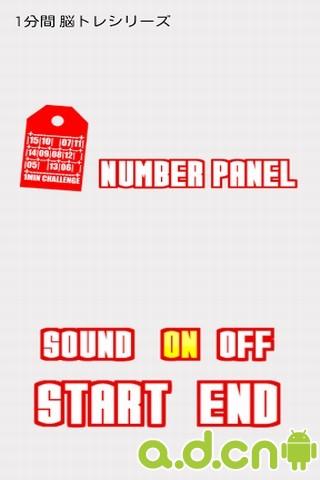 數位面板 v1.7,Number Panel