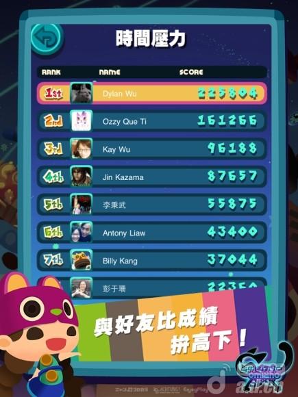 方塊貓喵喵消 Cats Omino v1.0.3-Android益智休闲類遊戲下載