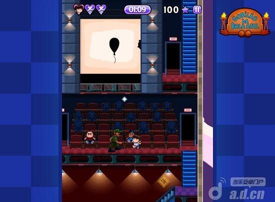 調皮小子 Bola Azul v1.0-Android动作游戏類遊戲下載