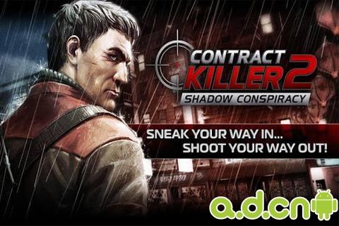 職業刺客任務2 免數據包金幣修改版CONTRACT KILLER 2 v3.0.2-Android射击游戏免費遊戲下載