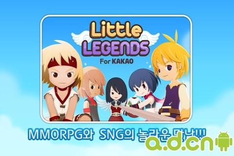 小小傳說 for Kakao v1.1.1,Little Legends for Kakao