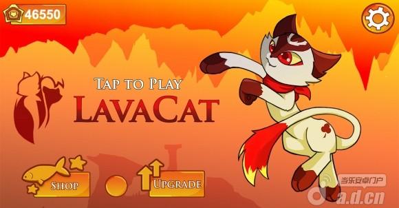 火山貓(含資料包) LavaCat v1.2-Android益智休闲免費遊戲下載