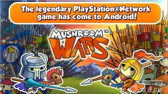 好玩的手機遊戲推薦第八期