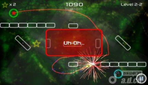 星空迷宮 Nova Maze v1.4.1-Android益智休闲免費遊戲下載