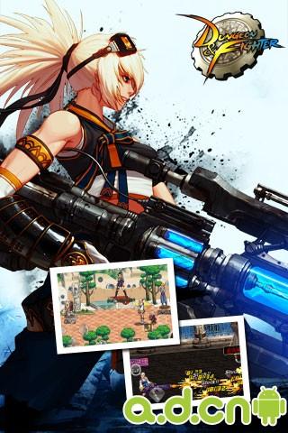 地下城與勇士 女槍版 v1.0.6