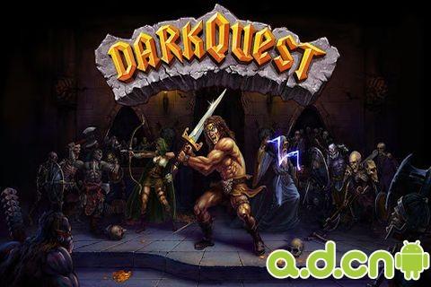 暗黑探險 v1.0,Dark Quest