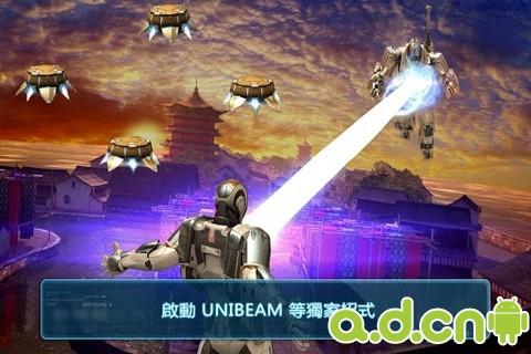 鋼鐵人3 v1.0.1,Iron Man 3 – The official game