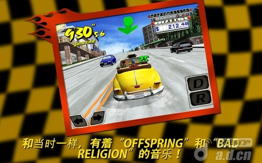 瘋狂出租車 Crazy Taxi v1.10-Android竞速游戏免費遊戲下載