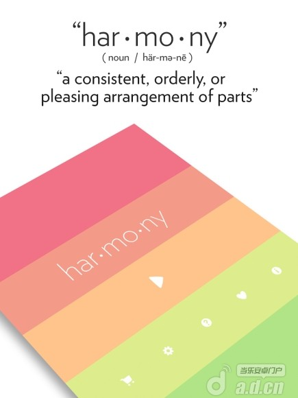 調和方塊 harmony v1.0-Android益智休闲免費遊戲下載