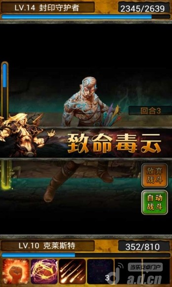 神魔降臨 v1.3.1105.1141-Android棋牌游戏類遊戲下載