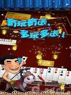 跑得快湖南版 v1.01.020-Android棋牌游戏類遊戲下載