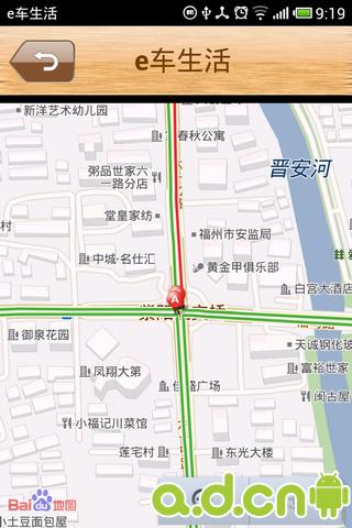 锦州到山东淄博地图