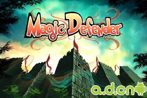 魔法防禦者 v1.0.7,Magic Defender-Android策略塔防遊戲下載