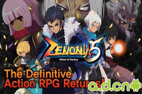 澤諾尼亞傳奇5:命運之輪Google市場版v1.1.3,Zenonia 5: Wheel of Destiny