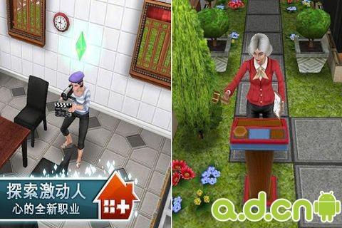 模擬市民:自由行動修改版v1.10.6,The Sims FreePlay