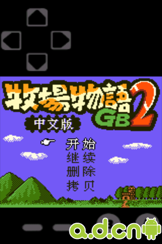 GBC v1.8.6_