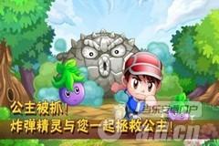 炸彈島戰記 v1.0-Android益智休闲免費遊戲下載