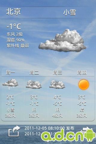 京云天气预报是一款实时天气预报