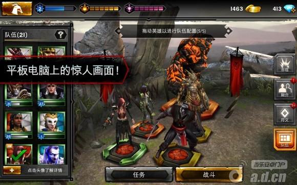 龍騰世紀:英雄 Dragon Age: Hero v1.1-Android策略塔防免費遊戲下載