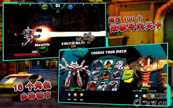機甲大戰外星人 Mechs vs. Aliens v1.0.2-Android益智休闲類遊戲下載