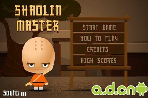 少林大師 Shaolin Master v5.0-Android益智休闲免費遊戲下載