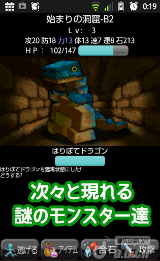 石之都v2.0.4_截圖