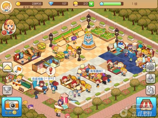 開心商店 Happy Mall S v1.0.4-Android模拟经营類遊戲下載