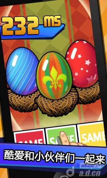 拍拍機大戰 Pat Pat Battle v1.4.5-Android益智休闲類遊戲下載