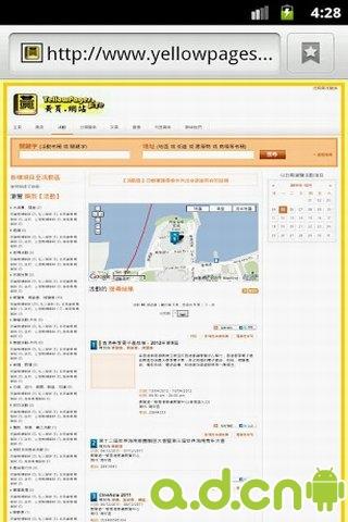 直接看的黄页网