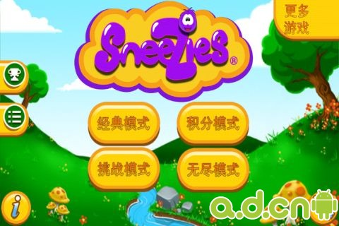 噴嚏泡泡 漢化版 v1.1.5,Sneezies