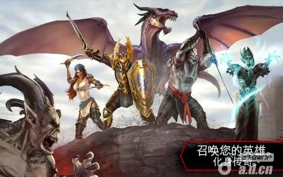 《龙腾世纪:英雄 Heroes of Dragon Age》