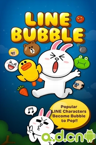 LINE泡泡龍 LINE Bubble! v1.5.0-Android益智休闲免費遊戲下載