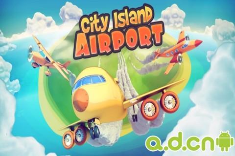 城市島嶼:機場City Island: Airport v1.4.3-Android模拟经营免費遊戲下載