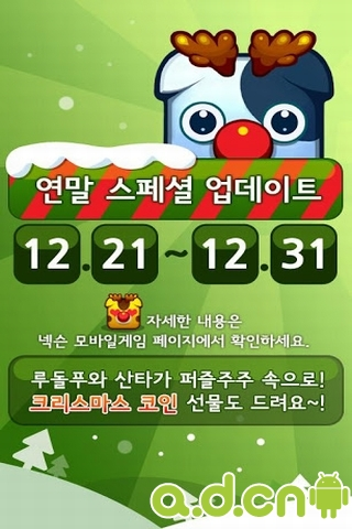 Kakao萌物樂園Puzzle Zoo Zoo for Kakao v1.4.0-Android益智休闲免費遊戲下載