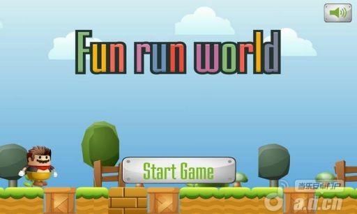 歡樂跳躍世界 Fun Run World v1.0-Android益智休闲免費遊戲下載