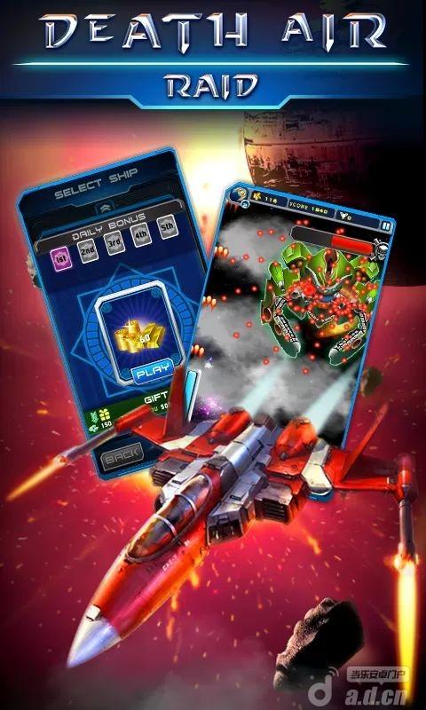 死亡空戰 Death Air Raid v1.3-Android射击游戏免費遊戲下載