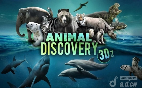 3D動物世界 Animal Discovery 3D v1.0-Android模拟经营類遊戲下載