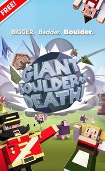 《死亡巨石 Giant Boulder of Death》
