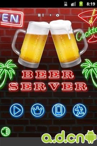 調酒師 BeerServer v1.1.2.4-Android益智休闲免費遊戲下載